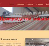 Сайт для производства лаваша