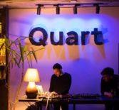 Система видеонаблюдения в Quart Bar