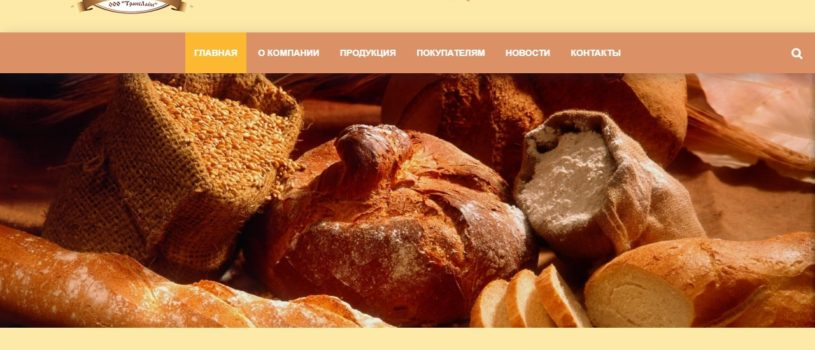 Сайт хлебного производства